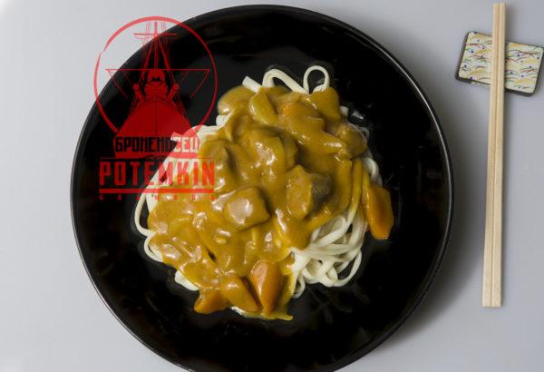 Curry Udon Potemkin para llevar