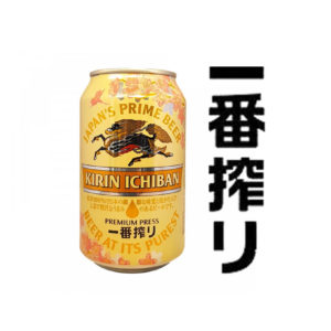 Cerveza japonesa Kirin Ichiban en Potemkin